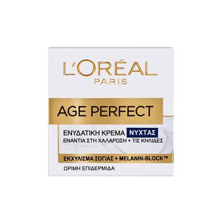 L'OREAL Κρέμα Νύχτας Age Perfect 50ml