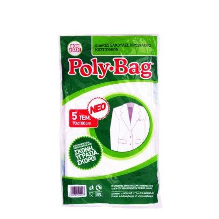 POLY BAG Σακούλες για Κουστούμια 5τεμ