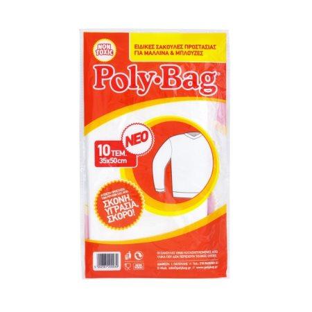 POLY BAG Σακούλες για Μάλλινα 10τεμ