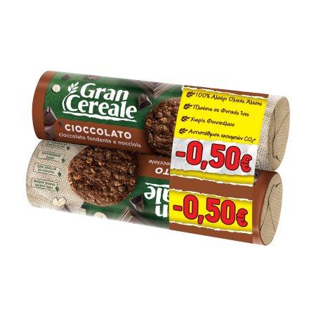 GRAN CEREALE Μπισκότα Ολικής Άλεσης με Κακάο 2x230gr