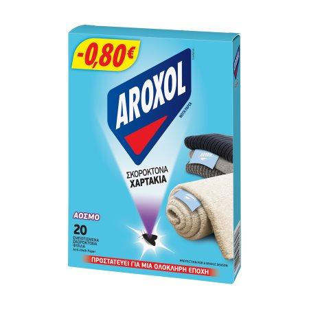 AROXOL Σκοροκτόνα Χαρτάκια Άοσμα 20τεμ