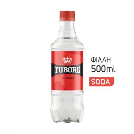 TUBORG Σόδα 500ml