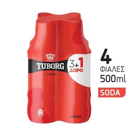 TUBORG Σόδα 3x500ml +1 Δώρο