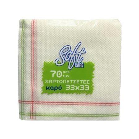 SOFT CARE Χαρτοπετσέτες Καρό 33x33cm 70 φύλλα 130gr