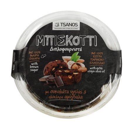 TSANOS Μπισκόττι Διπλοφουρνιστά με Σοκολάτα & Αμύγδαλο 250gr