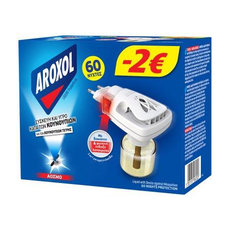 AROXOL Εντομοαπωθητικό Υγρό για 60 Νύχτες Σετ