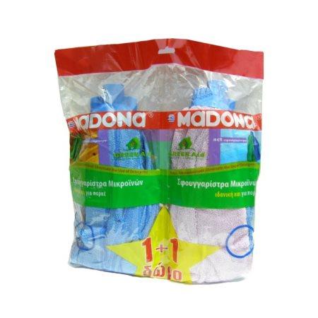 MADONA Σγουγγαρίστρα Μικροϊνών Green Aid +1 Δώρο