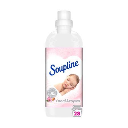 SOUPLINE Μαλακτικό Ρούχων Συμπυκνωμένο Υποαλλεργικό 28 πλύσεις 650ml