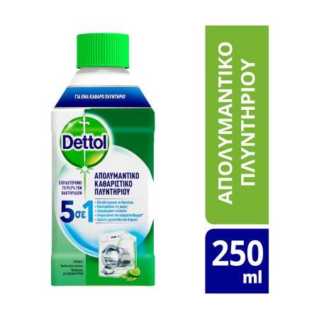 DETTOL Απολυμαντικό Καθαριστικό Πλυντηρίου Ρούχων Κλασικό 250ml