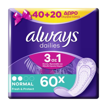 ALWAYS Dailies Fresh&Protect Σερβιετάκια Normal 40τεμ +20τεμ Δώρο