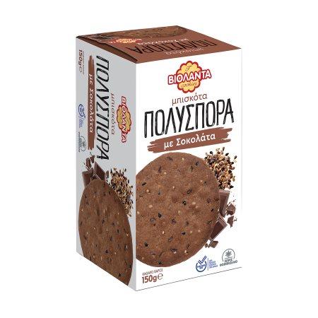 ΒΙΟΛΑΝΤΑ Μπισκότα Πολύσπορα με Σοκολάτα 150gr
