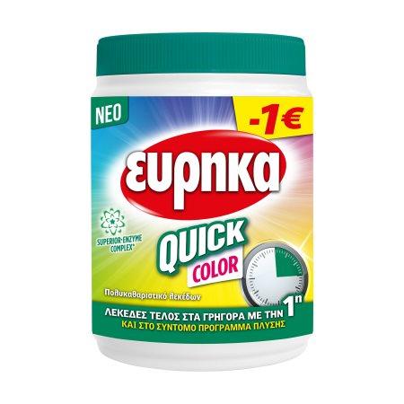 ΕΥΡΗΚΑ Quick Color Καθαριστικό Λεκέδων 400gr