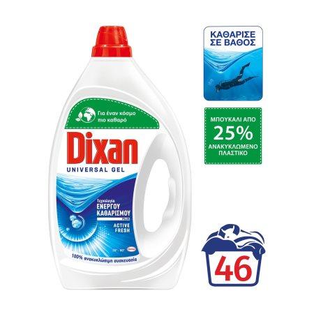 DIXAN Απορρυπαντικό Πλυντηρίου Ρούχων Τζελ Φρεσκάδα Ωκεανού 46 πλύσεις