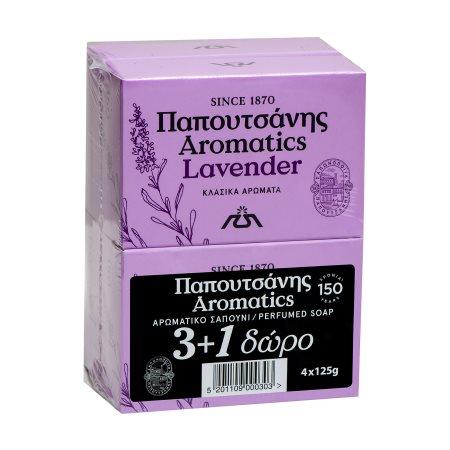 PAPOUTSANIS Aromatics Σαπούνι Λεβάντα 3x125gr +1 Δώρο