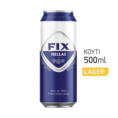 FIX Μπίρα Lager 500ml