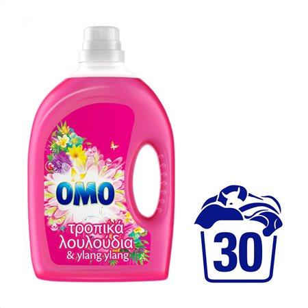 OMO Απορρυπαντικό Πλυντηρίου Ρούχων Υγρό Τροπικά Λουλούδια 30 πλύσεις