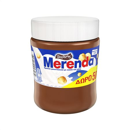 MERENDA Παυλίδης Πραλίνα  Φουντουκιού 360gr +50gr Δώρο