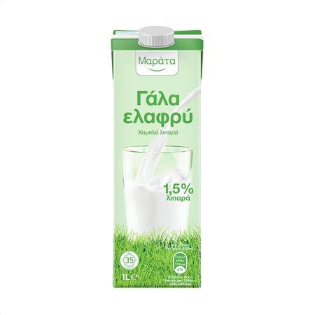 ΜΑΡΑΤΑ Γάλα Υψηλής Παστερίωσης Ελαφρύ 1lt