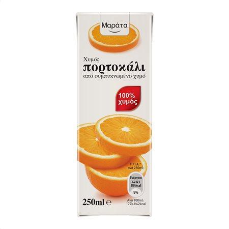 ΜΑΡΑΤΑ Χυμός Φυσικός Πορτοκάλι 250ml
