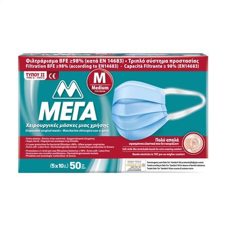 ΜΕΓΑ Μάσκα Προσώπου Χειρουργική μίας Χρήσης Medium 50τεμ