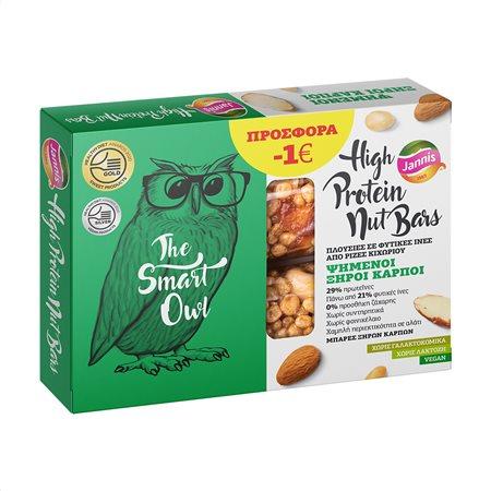 JANNIS High Protein Nut Bars με Ψημένους Ξηρούς Καρπούς Φυτικές Ίνες Vegan Χωρίς λακτόζη Χωρίς ζάχαρη 3x28gr