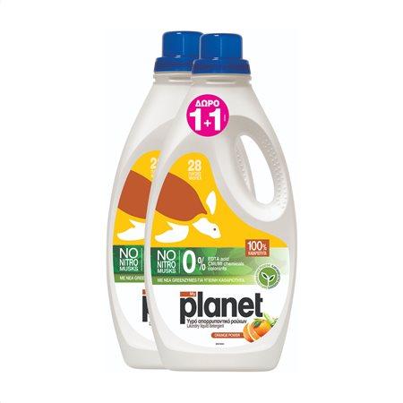 PLANET Απορρυπαντικό Πλυντηρίου Ρούχων Υγρό Orange Power 28 πλύσεις +1 Δώρο