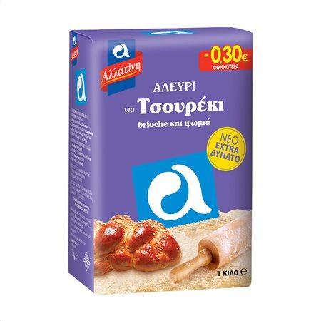 ΑΛΛΑΤΙΝΗ Αλεύρι για Τσουρέκι 1kg