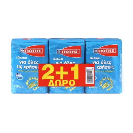 ΓΙΩΤΗΣ Αλεύρι για Όλες τις Χρήσεις 2x1kg +1 Δώρο